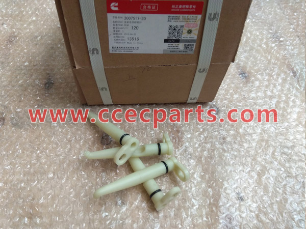 CCEC 3007517 Piston Cooling Nozzle